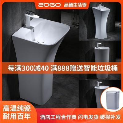 阳台落地式一体陶瓷卫生间洗手台盆