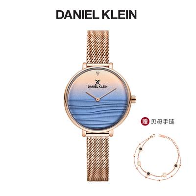 DanielKlein女士手表土耳其进口正品蔚蓝海域简约时尚DK女式手表
