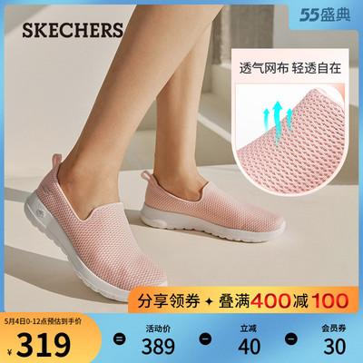 Skechers斯凯奇新款女鞋舒适一脚蹬懒人鞋乐福鞋平底单鞋休闲鞋
