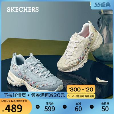 skechers 2021官方新款女厚底运动鞋