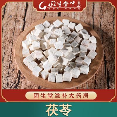 固生堂广西块50g中材药食用白茯苓