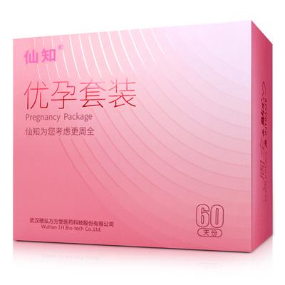 仙知优孕套装排卵30+早早孕10 lh