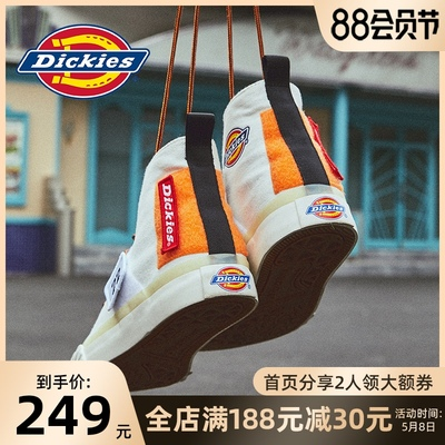 Dickies帆布鞋男高帮2021春夏新款情侣板鞋潮流透气休闲小白男鞋