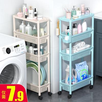 卫生间家用夹缝收纳洗手间置物架