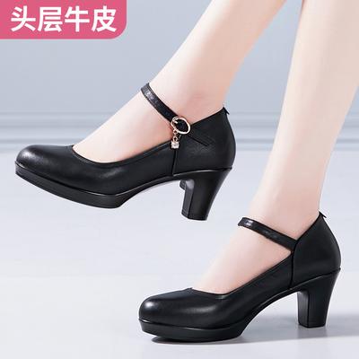 赤灵6cm头层牛皮粗跟舒适女工作鞋