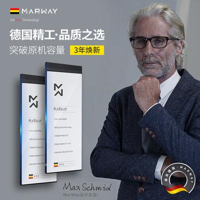 【德国品牌】三星w2016原装原厂电池