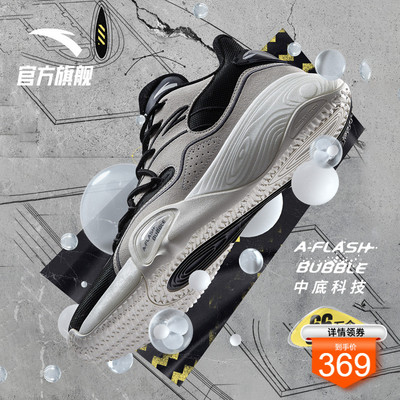 安踏水泥泡泡篮球鞋2021夏季新款男鞋专业实战球鞋低帮透气运动鞋
