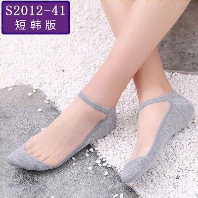 棉底水晶丝日系透明四季脚底带丝袜