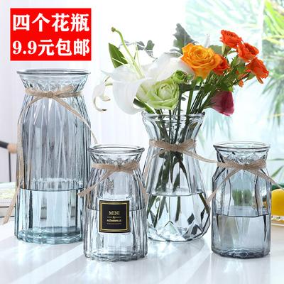 【四件套】北欧玻璃透明水培植物花器
