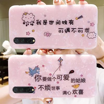华为荣耀20青春版女生荣耀20手机壳