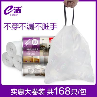 e洁家用自动收口加厚手提式垃圾袋