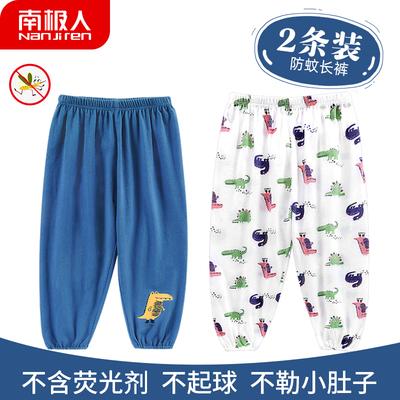 宝宝防蚊裤夏季宽松夏装休闲裤子
