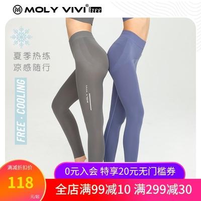 魔力薇薇molyvivi薄款f3夏打底裤