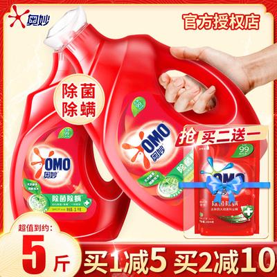 奥妙除菌除螨香味持久整箱批洗衣液