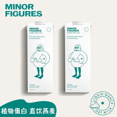 Minor Figures 小人物咖啡大师燕麦奶Oat M*lk植物蛋白饮料1L*2