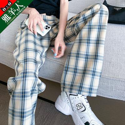 格子裤子女裤夏季薄款高腰垂感宽松直筒休闲网红夏天拖地阔腿长裤