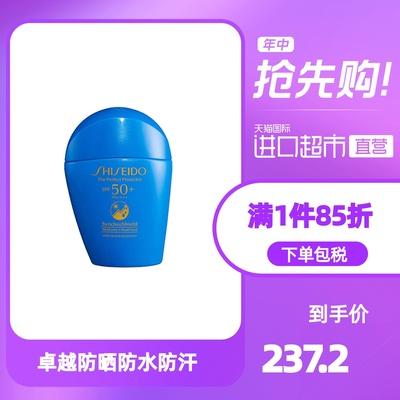 Shiseido/资生堂资生堂蓝胖子新艳阳夏臻效防晒乳50ml防水防晒霜