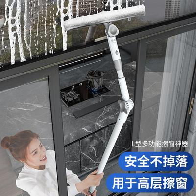 朗净玻璃神器家用万向刮水器伸缩杆