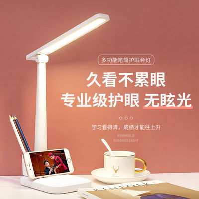 办公桌灯LED护眼台灯书桌充电插电两用学生儿童学习阅读宿舍卧室床头大功率大灯罩可替换电池卧室台风写字灯