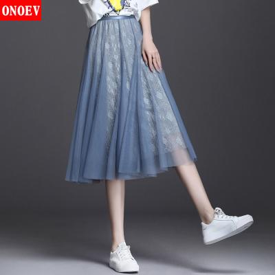 Onoev女装2021春夏季新款半身裙高腰短裙百褶网纱裙伞裙中裙子女