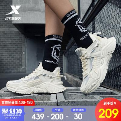特步女鞋机甲系列运动鞋女2020秋季新款休闲鞋正品时尚潮流老爹鞋