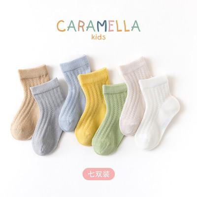 caramella夏季薄款儿童袜网眼中筒袜男童女童纯棉透气宝宝婴儿袜