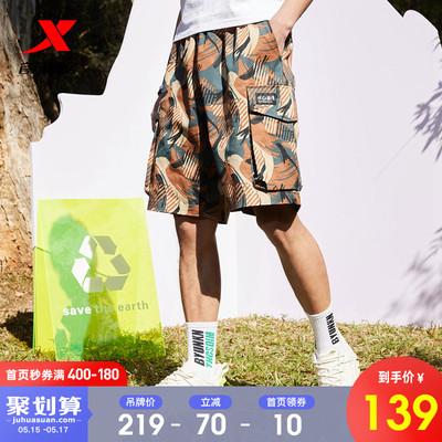 特步未来可期男短裤2021夏季新款迷彩工装运动裤休闲五分裤男裤