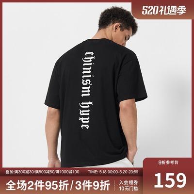 CHINISM 2021SS CH logo印花短袖T恤男宽松圆领休闲潮牌基础简约
