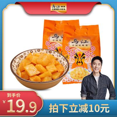 乌江涪陵榨菜小包装22g清淡脆口萝卜30袋佐餐开味小菜咸菜下饭菜