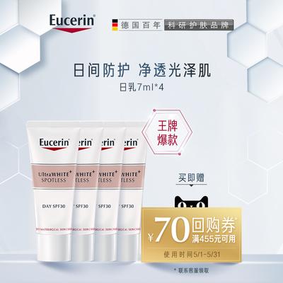 eucerin /优色林净透淡斑亮肤乳液