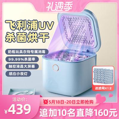 韩国大宇紫外线奶瓶带烘干机消毒柜