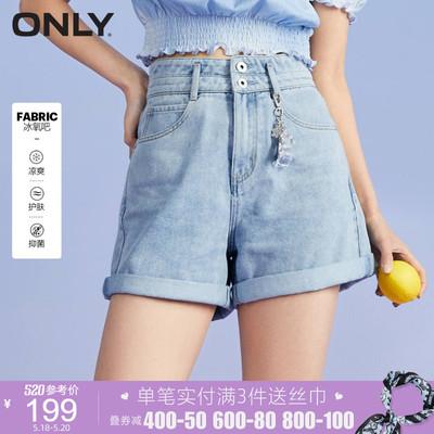 ONLY2021夏季新款黑科技冰氧吧高腰显瘦短裤牛仔裤女|121243004