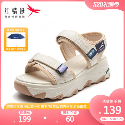 红蜻蜓女鞋2021夏季新款纯色平底凉鞋透气百搭潮流时尚休闲沙滩鞋