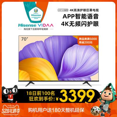 海信vidaa 70v1f-r 70英寸4k全面屏