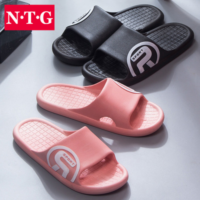 女夏天家用室内居家浴室防滑凉拖鞋
