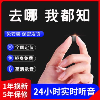 手机远程控制超长待机微型录音笔