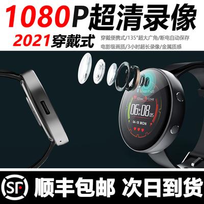 专业小型迷你手表环运动摄影录像机