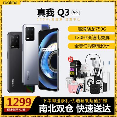 新品【支持88vip消费券】oppo手机