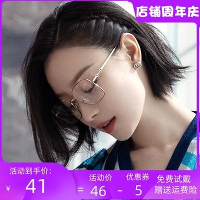 倪妮同款防蓝光辐射女可配近视眼镜