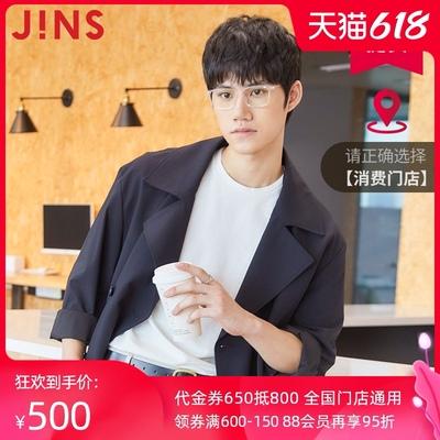 JINS睛姿门店代金券650抵800 满800元使用 活动时间 6.16-6.20