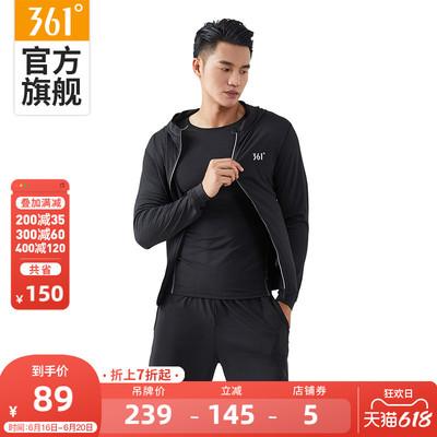 361运动外套男2021夏季新款官方正品空调衫跑步健身防晒运动上衣