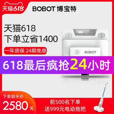 bobot全自动擦窗机器人家用智能