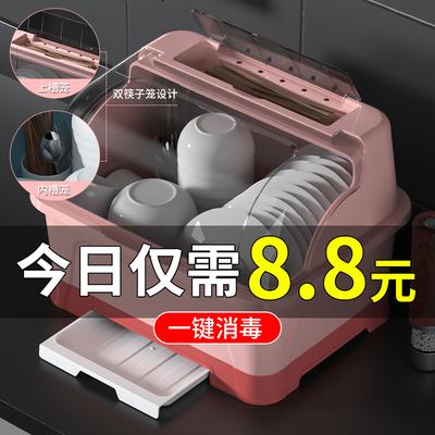 家用沥水放碗盒带盖厨房置物装碗柜