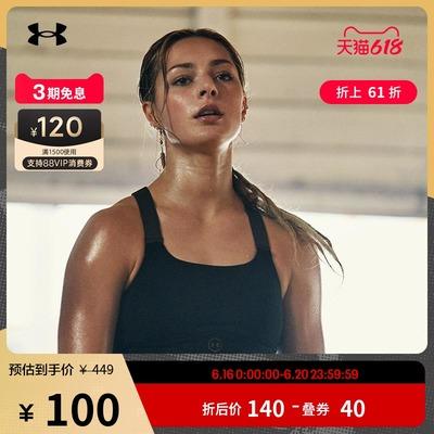 安德玛官方UA RUSH女子夏季健身训练运动内衣中强度1353131