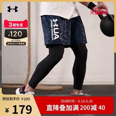安德玛官方UA Emboss男子训练运动梭织短裤1361432