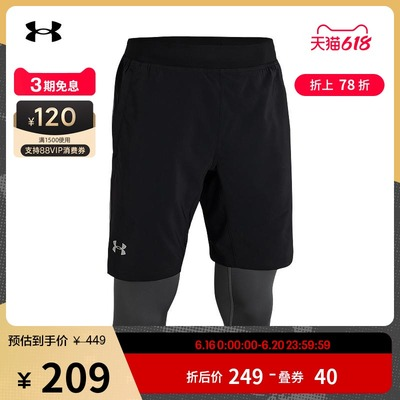 安德玛官方UA MFO Long男子夏季跑步运动宽松短裤1326998