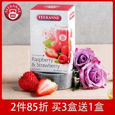 teekanne恬康乐夏日草莓水果茶包