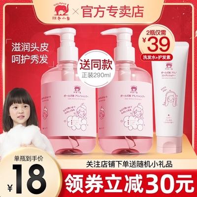 红色小象女童氨基酸儿童天然护发素