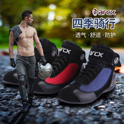 雅酷士arcx摩托车夏季透气骑行鞋
