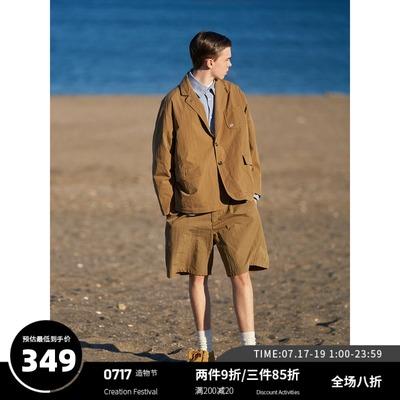 EviStub 21SS 日本面料双色机能户外复古猎装西服夹克外套Cityboy
